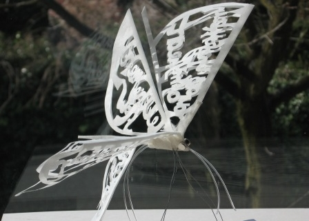 rijstpapieren gedicht handgesneden vlindervorm